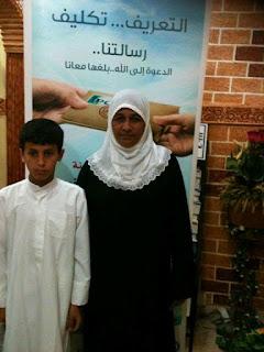 الطفل محمد جاسم فالح البراك سبب إسلام عاملة سريلانكية