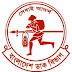 Khulna Postal and Mail Operator Written Exam-2015 Result