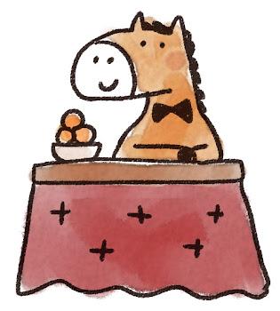 馬のイラスト「コタツとみかんでまったり」