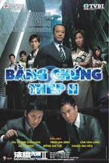 Bng Chng Thp 2 (2008)