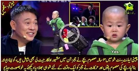 Amazing, funny video, Chinese kids, talent hint show, jet lee,
