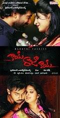 Watch Kaai Raja Kaai (2015) DVDScr Telugu Full Movie Watch Online Free Download