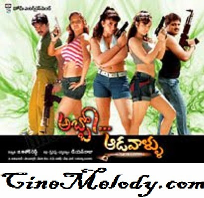 Abbo Aadavallu  Telugu Mp3 Songs Free  Download  2007