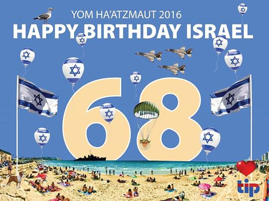 Happy 68th rebirthday, Israel!