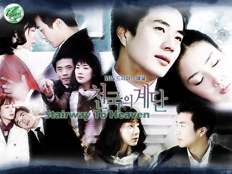 Tamra The Island - Korean Drama - Home - Facebook