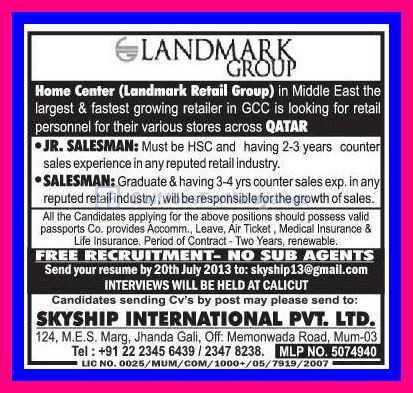 Free Recruitment For LandMark Group Qatar