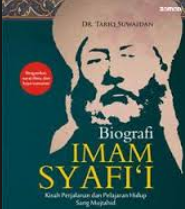 Riwayat Tentang Ulama Syafi'iyah