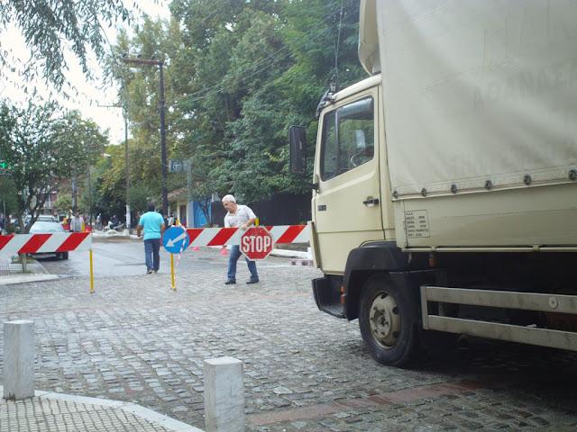 Αγανακτισμένοι οι οδηγοί από το κλείσιμο κεντρικού δρόμου για εργασίες