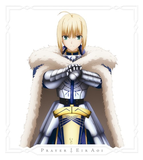 Fate Zero Ost
