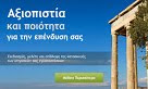 ΚΑΤΣΙΔΟΝΙΩΤΑΚΗΣ ΝΤΙΝΟΣ  ΑΡΧΙΤΕΚΤΟΝΑΣ