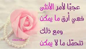 صور رومانسية حزينه 2013 - صور رومانسية مكتوب عليها كلامات حزينه 2013 0.jpg