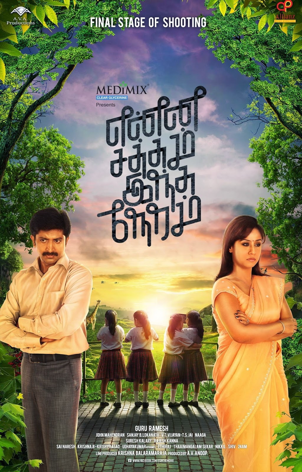 Watch Enna Satham Indha Neram (2014) DVDScr Tamil Full Movie Watch Online Free Download