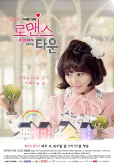 Phim Chuyện Tình Osin | Hàn Quốc
