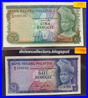Malaysia 1st Series RM5