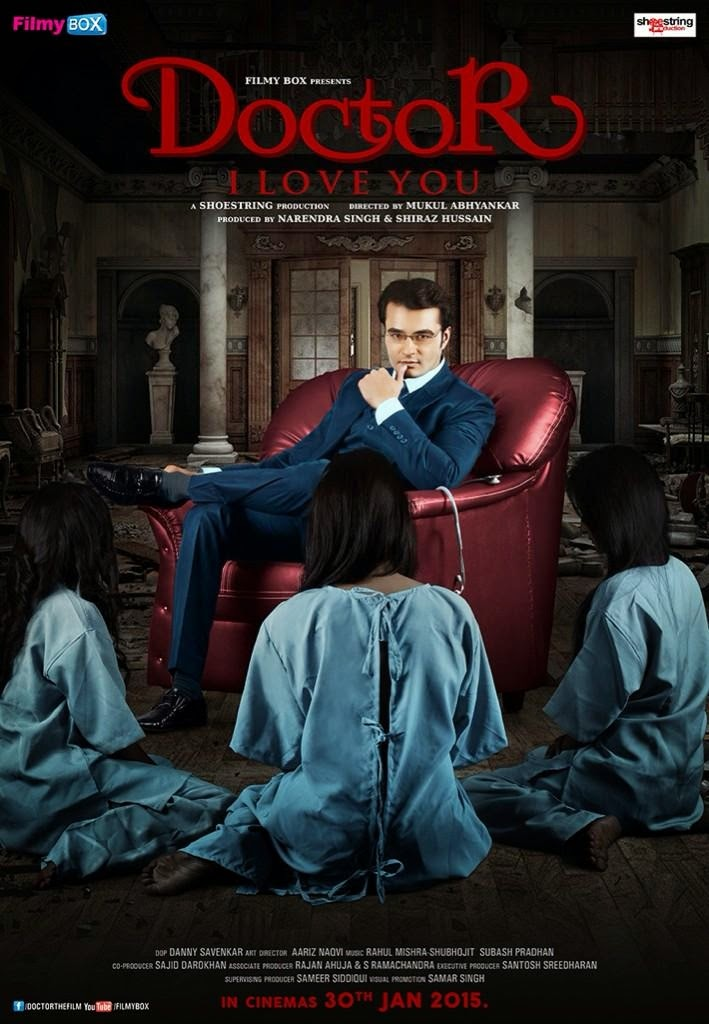 3 female patients around Shiraz Hussain in Doctor I Love You Movie movie poster
