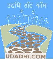 ras ki paribhasha in hindi