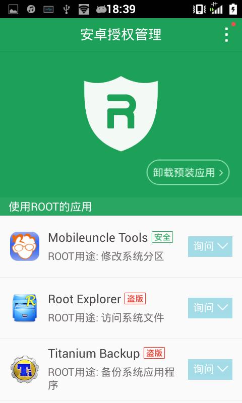 mudah root acer liquid z205 tanpa laptop, cara root android tanpa pc ...