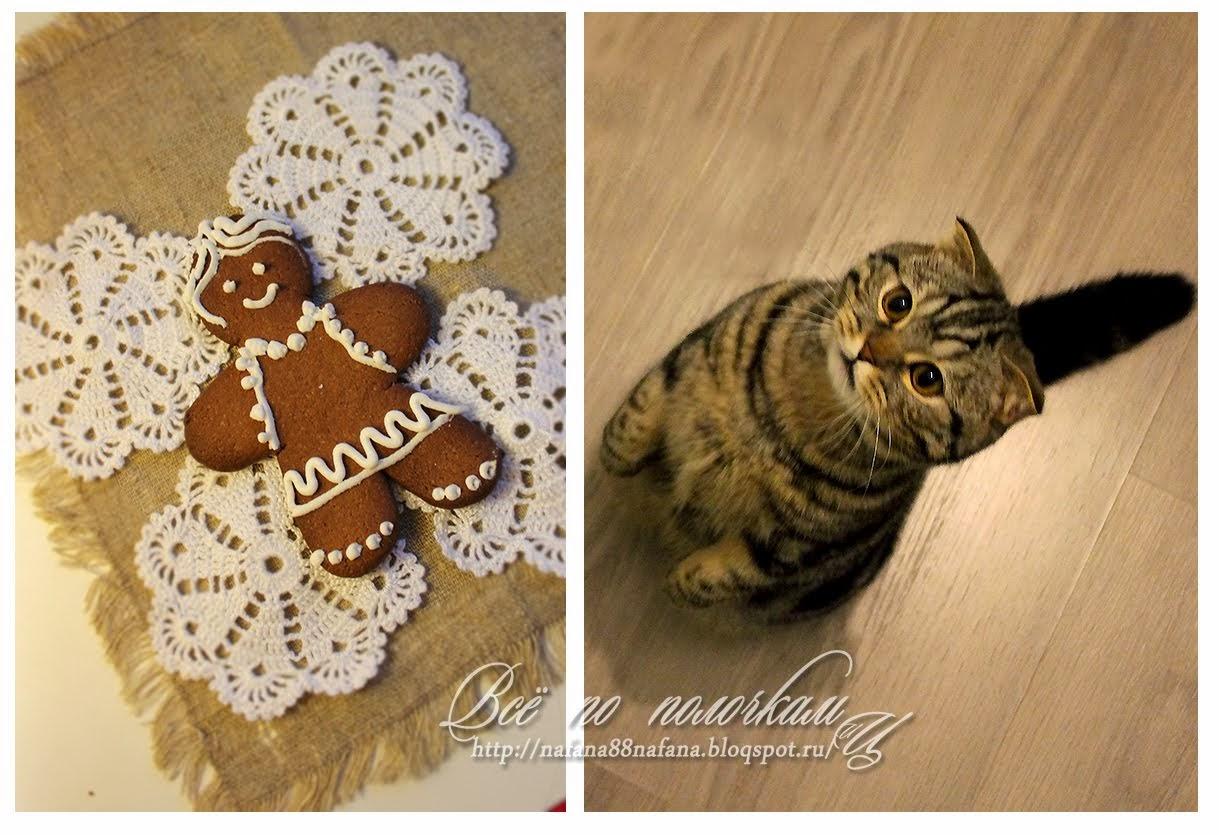 Печенье к рождеству..