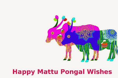 Pongal Greetings 2016 in Tamil Free Download
