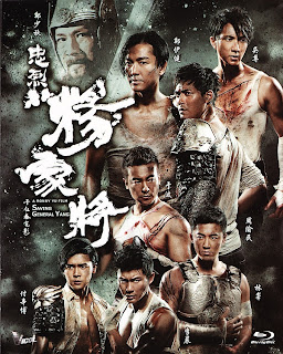 Assistir Filme Online Saving General Yang Legendado