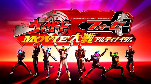 Kamen+Rider+×+Kamen+Rider+Wizard+&+Fourze+-+Movie+War+Ultimatum