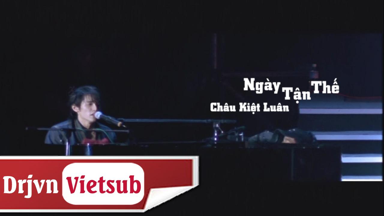 Shi jie mo ri chinese lyrics
