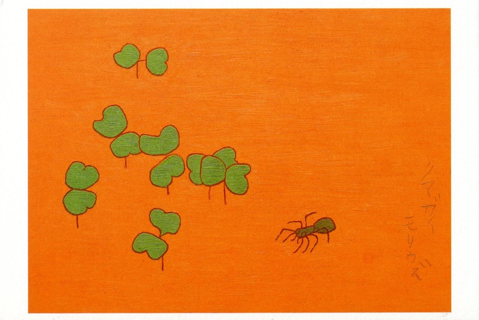 「地蜘蛛」 1963年/油絵  小学館アカデミー絵画倶楽部 講師ブログ