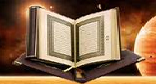 Al qur'an flash