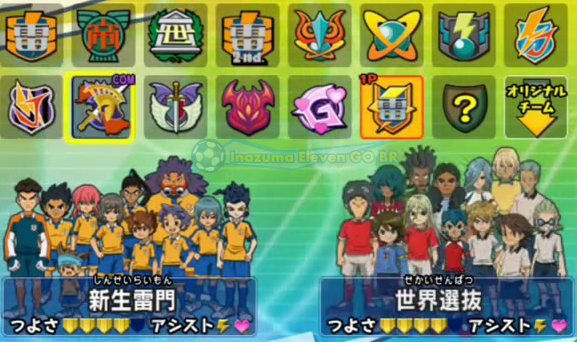 [Test] Inazuma eleven striker 2012 Xtreme %255BInazuma+Eleven+GO+BR%255DInazuma+Eleven+Strikers+2012+Xtreme_001_2369