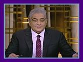 بـرنامج مساء dmc مع أسامه كمال حـلقـة  الاربعاء 29-3-2017