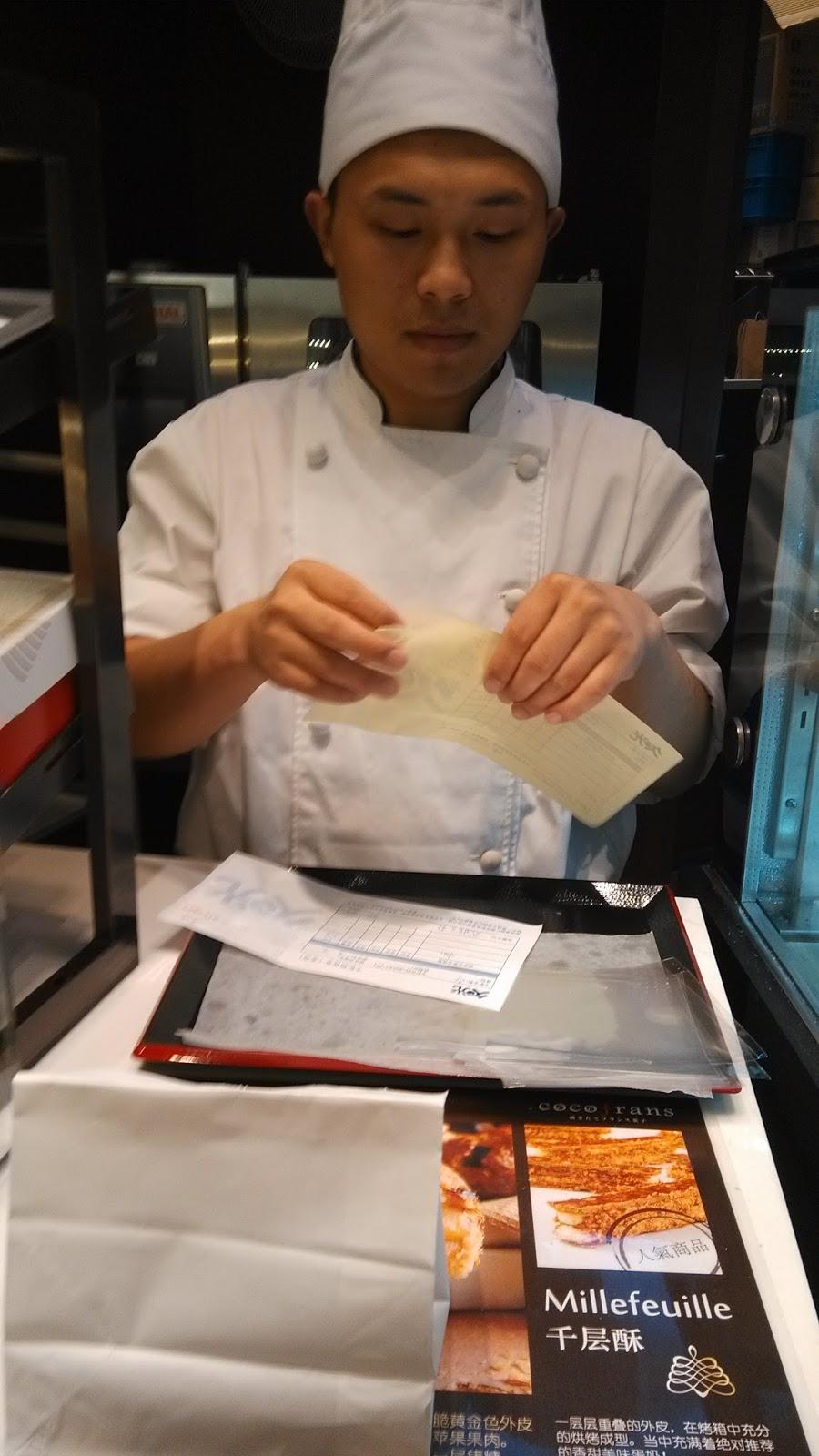 Brandelli di un mondo bizzarro pasticcini e betulle suzhou cina - Specchi per allodole ...
