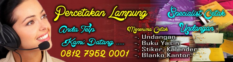 Percetakan Lampung