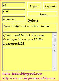 NETWORLD owner room locker unlocker Capture