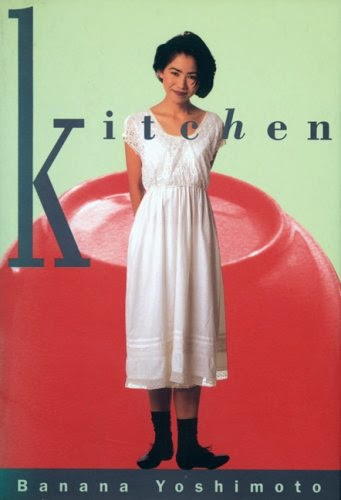 Information on Kitchen by Banana Yoshimoto