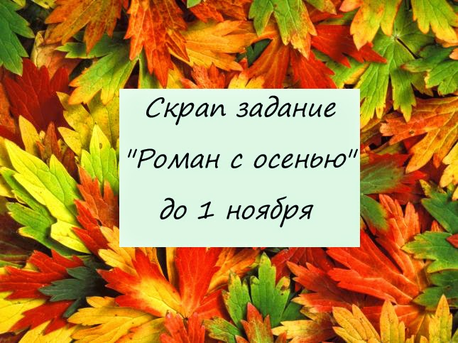 http://cherdaksovi.blogspot.ru/2014/09/blog-post_25.html