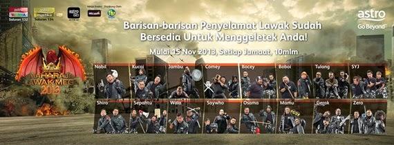 peserta Maharaja Lawak Mega 2013, pelawak Maharaja Lawak Mega 2013, 16 barisan Maharaja Lawak Mega 2013