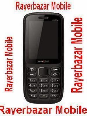 Maximus m308s flash file ~ Rayerbazar Mobile