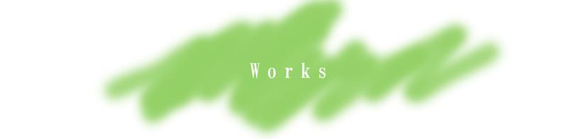 タカマツworks : Asuka Takamatsu Painting works