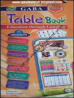 Table Book for Childern Class one 1 PDF Download