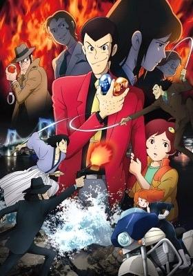 Lupin III: Chi no Kokuin - Eien no Mermaid