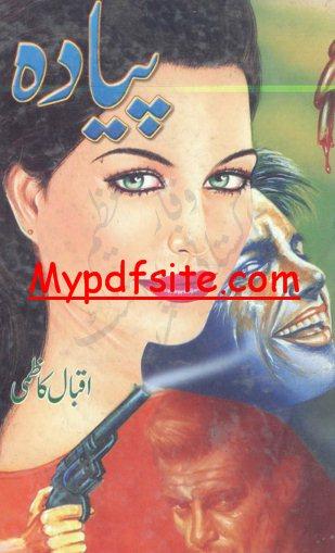 Pyada By Iqbal Qazmi
