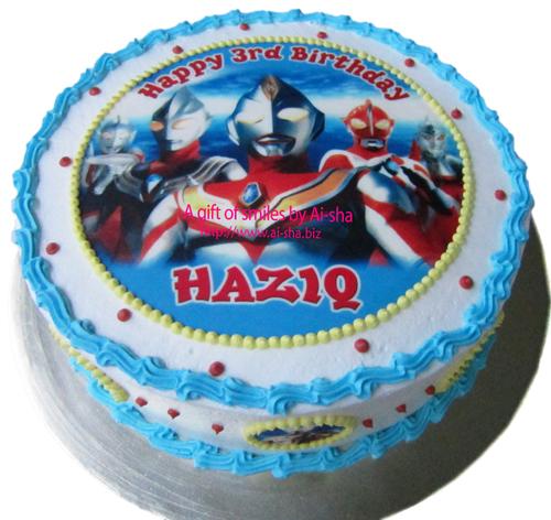 Birthday Cake Edible Image Ultraman