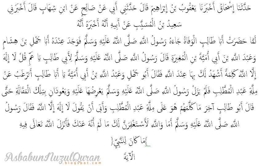 asbabunnuzul quran surat at taubah ayat 113