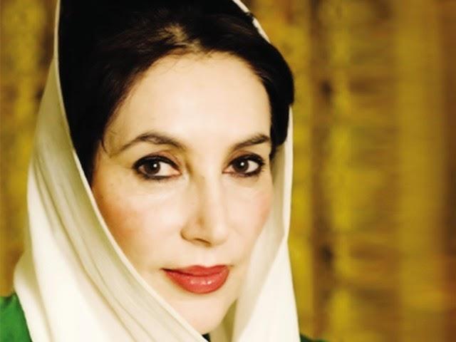 benazeer bhutto life history