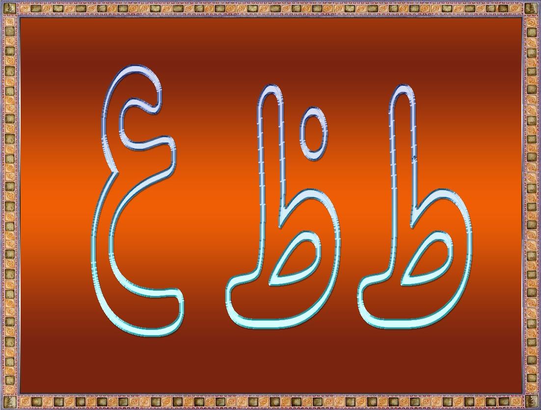 Menulis huruf arab online dating 4