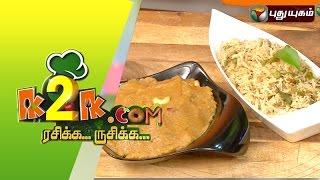 K2K.com Rasikka Rusikka Puthuyugam Tv 28-01-2016
