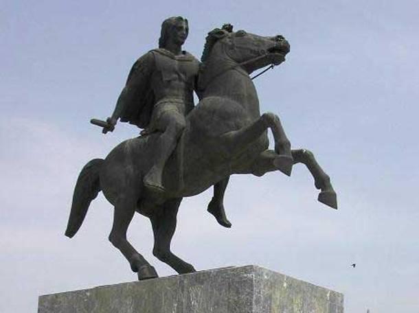 Μνημείο του Μεγάλου Αλεξάνδρου