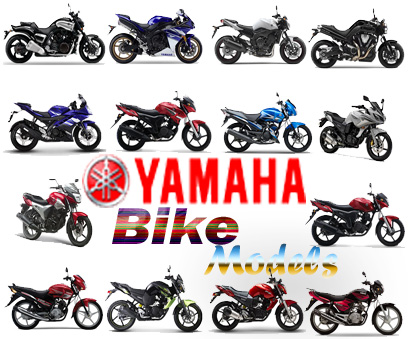 Yamaha Bike Price List Rachuri S