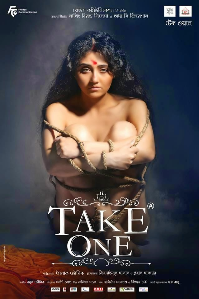 Take one 2014 Bengali Movie Watch Online