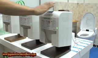 mesin tisu toilet jepang
